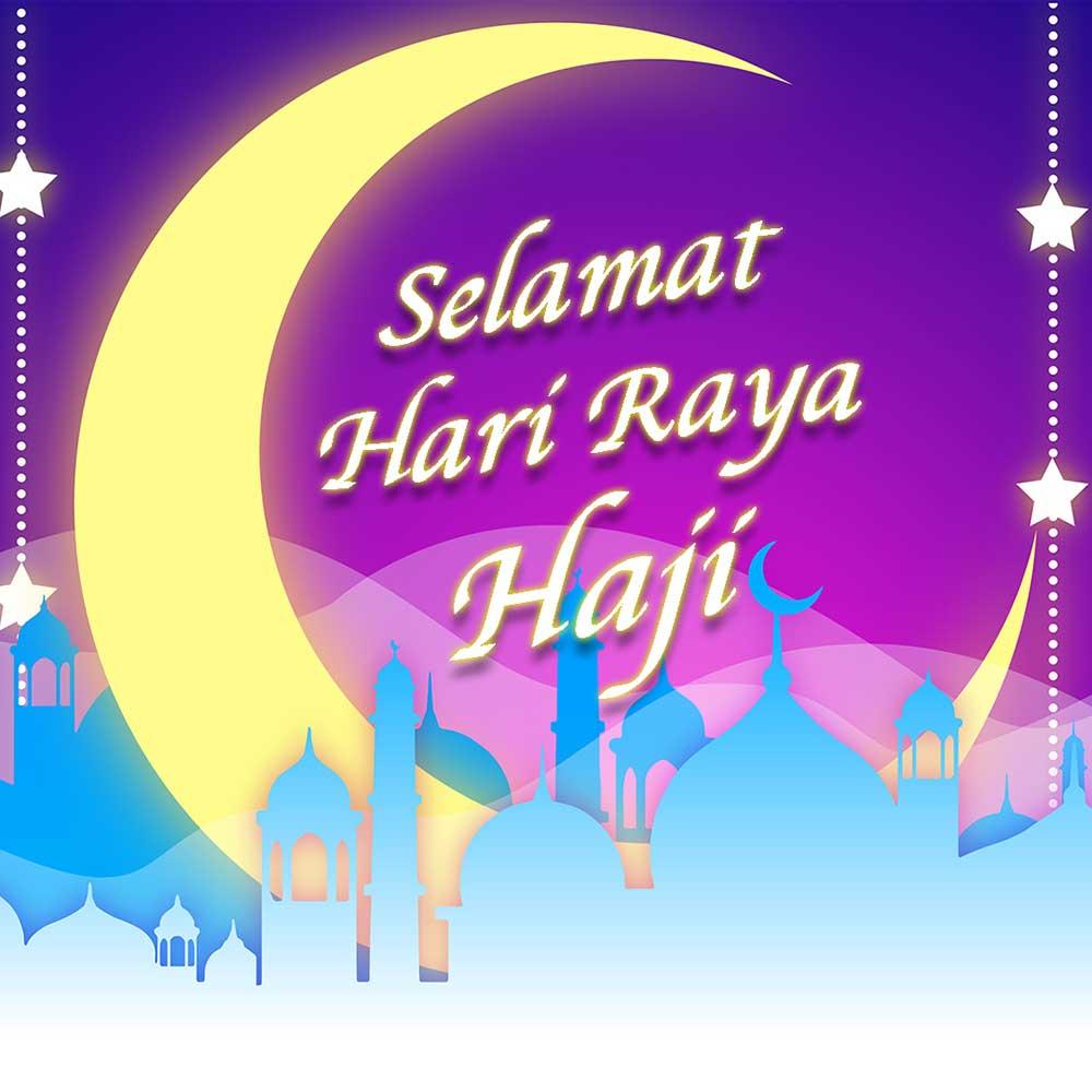 Selamat Hari Raya Haji 2019 Tech Netonboard Com